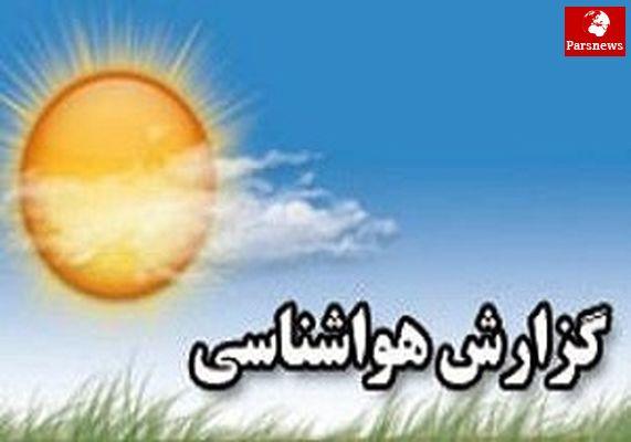 22 بهمن 9 استان کشور بارانی می شود