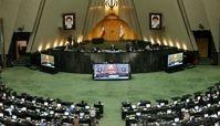نتایج شمارش آرای انتخابات میاندورهای مجلس شورای اسلامی
