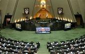 نمایندگان مجلس از دولت شکایت کردند