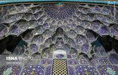 تنها مسجد بدون مناره ایران+عکس
