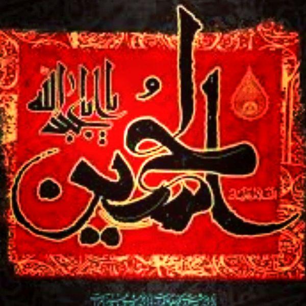 تسلیت مهران رجبی با شعری قدیمی