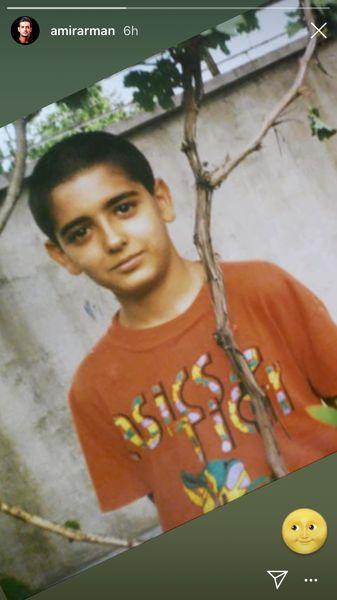 امیرحسین آرمان در دوران نوجوانی + عکس