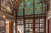 معماری زیبای خانه دکتر فاطمی در نایین+عکس