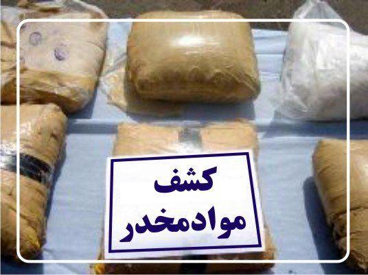 افزایش 26 درصدی کشفیات مواد مخدر در سال 96 در قزوین