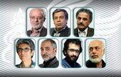 هیات انتخاب سی و هفتمین جشنواره فیلم فجر معرفی شدند