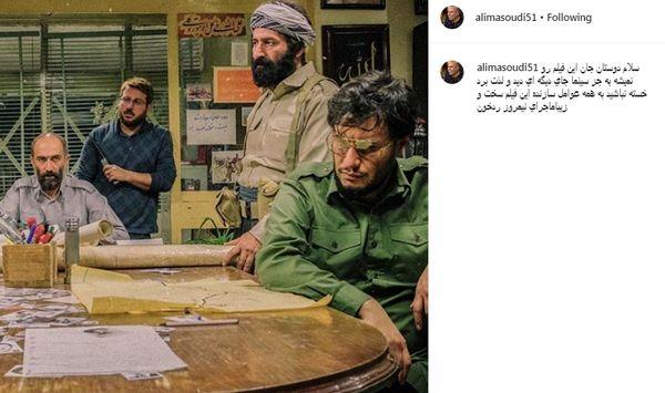 رد خون در صفحه علی مشهدی