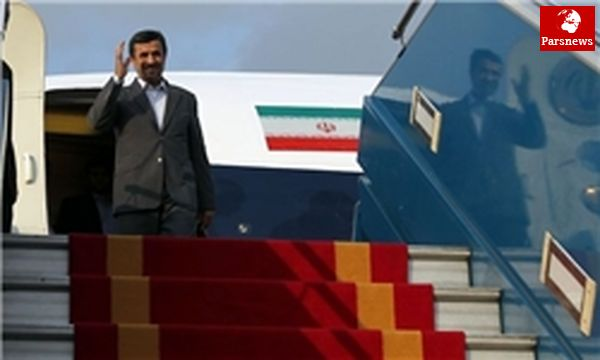 احمدی نژاد نیجر را به مقصد غنا ترک کرد