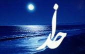 فصل جدید برنامه «یادخدا» به روی آنتن شبکه قرآن میرود