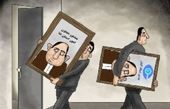 کاریکاتور:انتصاب مجدد رئیس شبکه کیش بعد از اخراج!