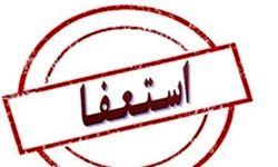 رئیس پرحاشیه هیأت مدیره مترو تهران استعفا داد