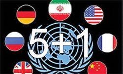 ۵+۱ از ادامه فعالیتهای هستهای ایران ابراز نگرانی کرد