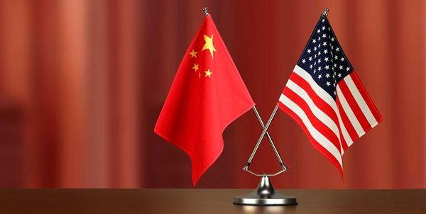 پکن: نیازمند سیاست جدید آمریکا برای ارتقای روابط هستیم