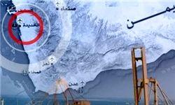 انفجارهای شدید در استان الحدیده یمن