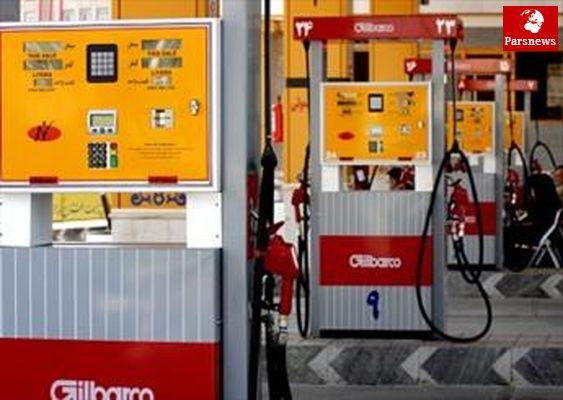 بنزین را تک نرخی کنید