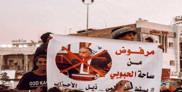 بازگشت اعتراضات خیابانی به عراق