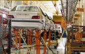 صنعت افسارگسیخته خودروسازی