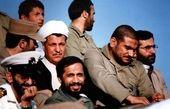 آیا «هاشمی رفسنجانی» فرمان اجرای عملیات کربلای۴ را صادر کرد؟