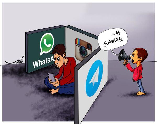 کاریکاتورنرم افزارموبایل