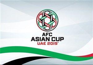 حضور فعال CAS در جام ملت های آسیا 2019