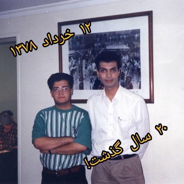 20 سال پیش عادل فردوسی پورو دیدید + عکس