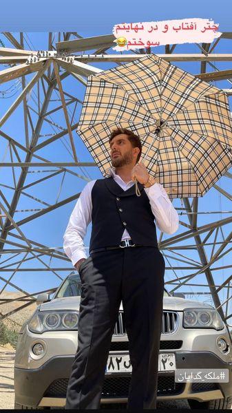 چتر بربری آقای خواننده + عکس