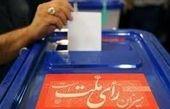 انتخابات ۹۸ در کرمان با کمترین اعتراضات تایید شد