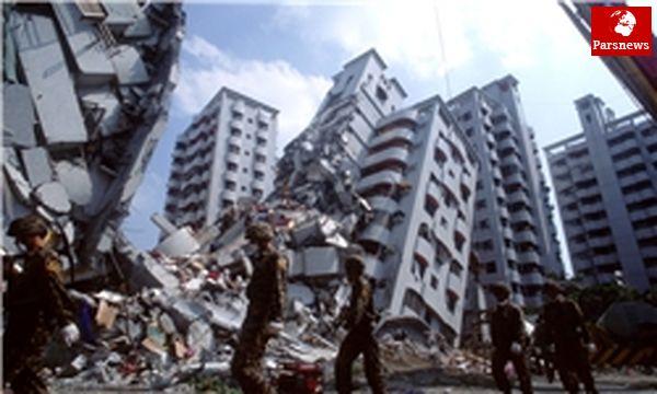 زمینلرزه شدید تایوان را لرزاند