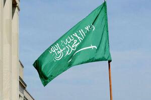 هشدار سفارت عربستان در لاهه به اتباعش