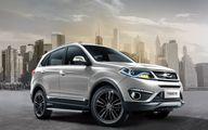 قیمت جدید محصولات چری شرکت مدیران خودرو اعلام شد - دی 97