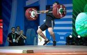 اشتباه فدراسیون جهانی وزنه برداری در معرفی تیم سوم جهان