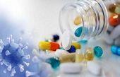 دو داروی موثر در کاهش شدت کرونا را بشناسید