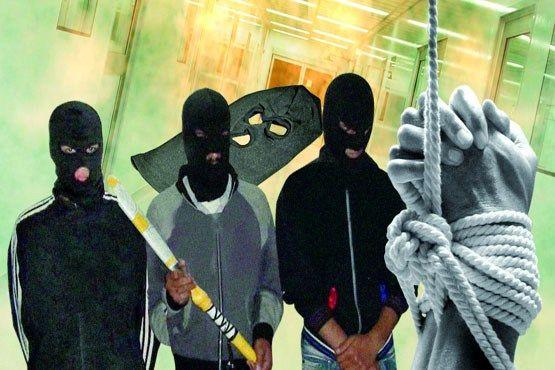 سرقت مردان نقابدار در کمتر از ۲۰ دقیقه