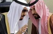پیام پادشاه و ولیعهد عربستان به رئیسجمهور عراق