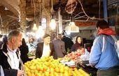قیمت هر کیلو خرمالو در بازار