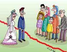چهار راه برای کاهش عوارض دخالتهای اطرافیان در روابط همسران