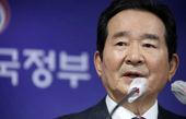 زمان دیدار نخستوزیر کرهجنوبی با رییس مجلس