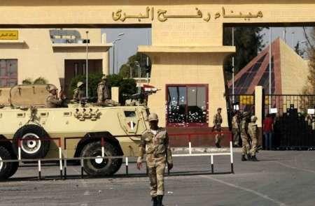 مصر گذرگاه رفح را به مدت 4 روز باز می کند