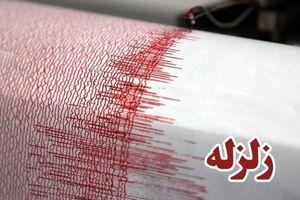 زلزله در تهران+ جزئیات