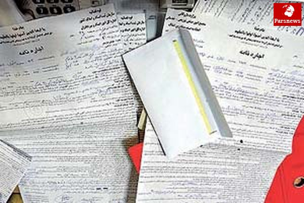 مهم ترین نکتهها برای تنظیم قرارداد اجاره