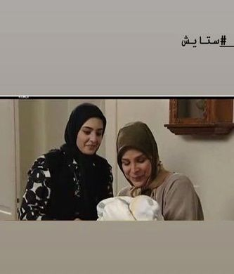 عکس ستایش در کنار مادرشوهرش