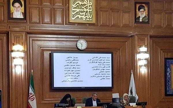 پافشاری اعضای شورا بر ممنوعیت به کار گیری بستگان مدیران شهرداری
