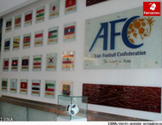 رقابت ایران با ۱۰ کشور برای میزبانی جام ملتهای آسیای ۲۰۱۹