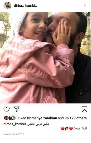 عشق کامبیز دیرباز در آغوشش+عکس