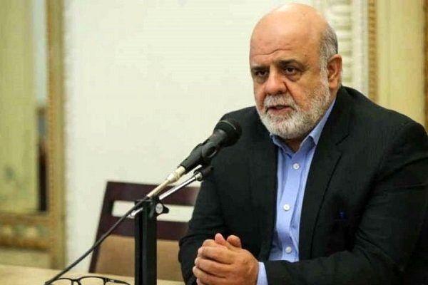 شعار «حب الحسین یجمعنا» بیانگر وحدت ملتهای بزرگ ایران و عراق است