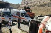 واژگونی سرویس کارگران معدن آباده با ۱۳ کشته و زخمی