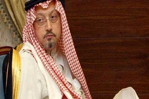 افشای دست داشتن دو عضو تیم ویژه حفاظت بن سلمان در ترور خاشقجی
