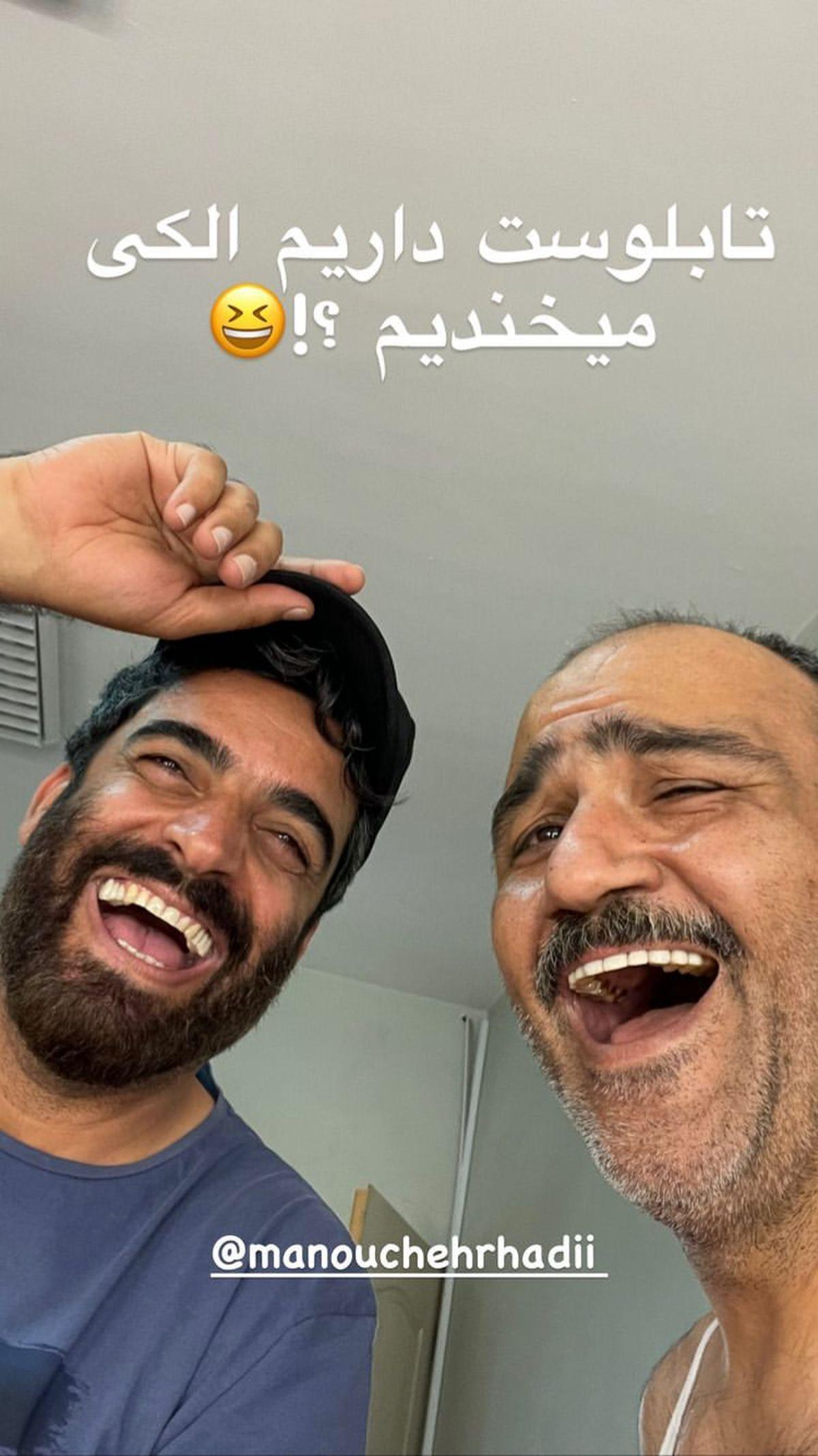 خنده های الکی مهران غفوریان و کارگردان مشهور + عکس