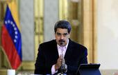 مادورو: ایران و ونزوئلا از حق تجارت آزاد برخوردارند