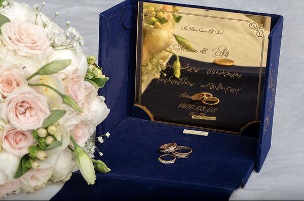 عکسی از مراسم ازدواج متین ستوده و علی زندی
