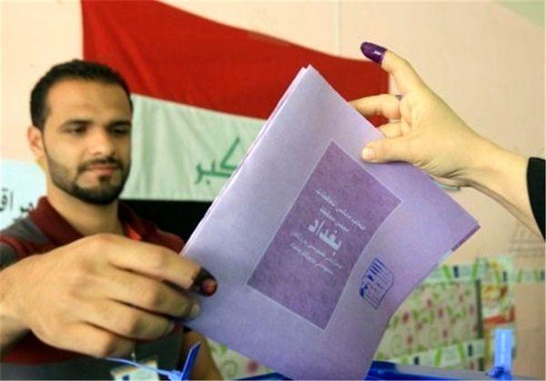 تبلیغات انتخاباتی عراق آغاز شد